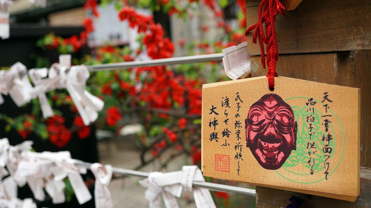 31 марта 2020. Токио, храм