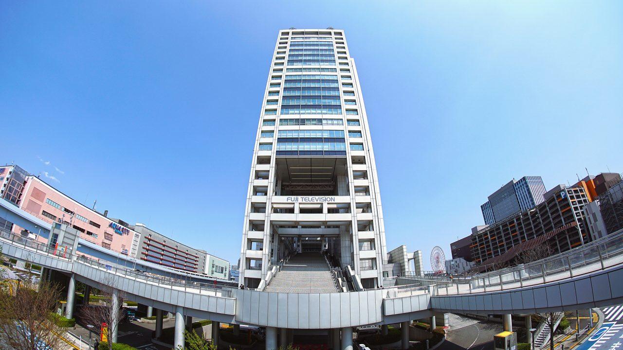 2 апреля 2020. Токио, Одайба, сакура, Fuji TV, Rinkai-sen